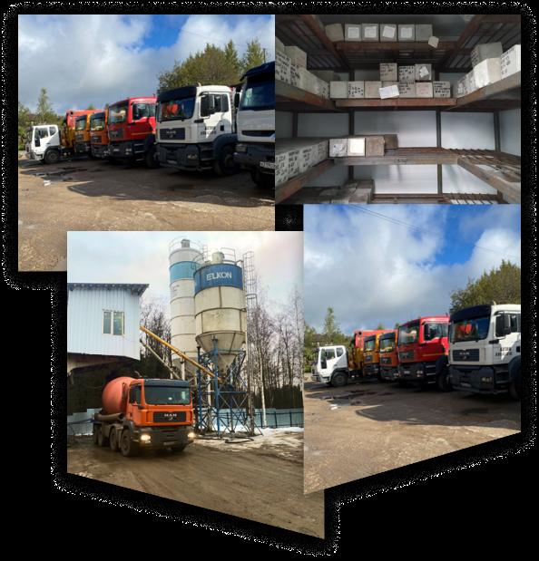 Куплю бетон по ярославскому шоссе скачать гост строительные растворы